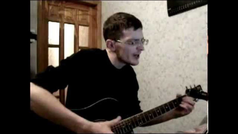 Песня под гитару. Кольцами дым