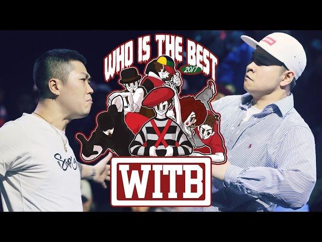 HOAN vs HOZIN(w)│POPPING FINAL│WITB 2017