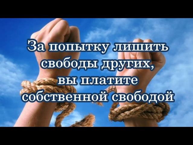 22. КАК ПРИТЯГИВАЮТСЯ НЕЖЕЛАТЕЛЬНЫЕ СОБЫТИЯ. Учение Абрахама