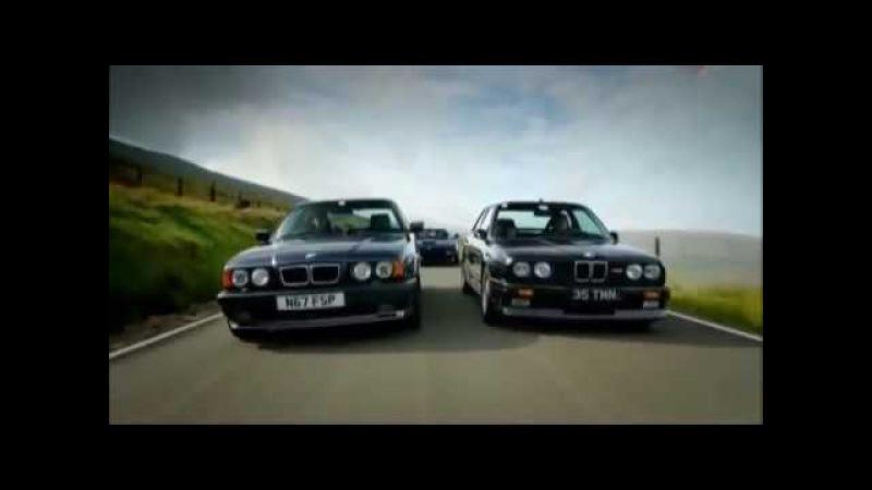 Топ Гир BMW M5 vs BMW M3 е34 е30. 3 сезон 2 серия на русском