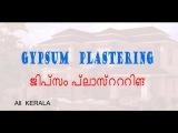 Gypsum plastering (malayalam)
