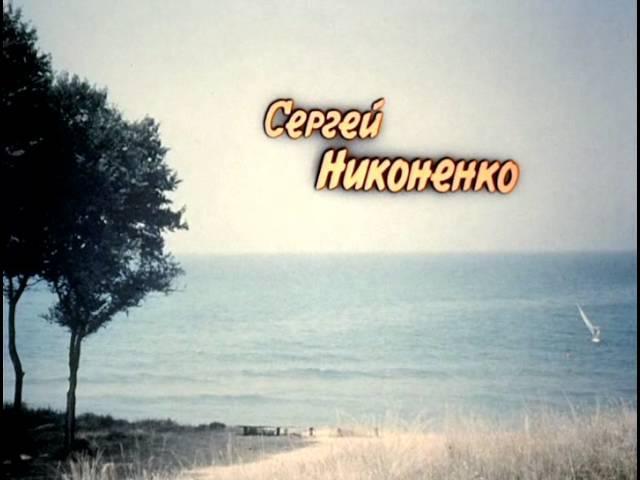 М.Ю. Лермонтов —
