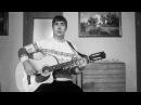 Салават Фатхетдинов - Язмыш - Ильнар Шарафутдинов (гитара)