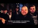 Vinnie Paz - End of dayz (русский перевод)