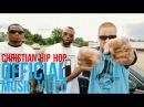 Christian Rap - TRIP-C THA BLOCK BISHOP God 1st, Go Hard ft. Pyrexx Hollywood Luck @ChristianRapz