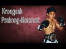 Krongsak Prakong-Boranrat - The Professor (Highlight)