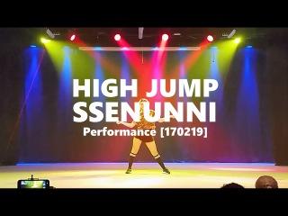 [170219] High Jump - Jessi - SSENUNNI