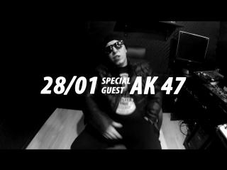 Skazka Bar 3 Years | АК-47