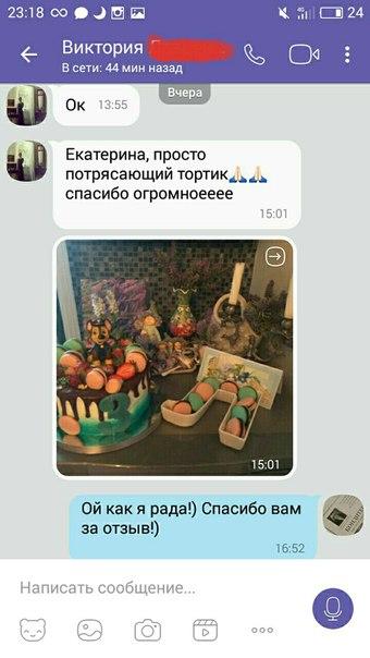 Фото №456239156 со страницы Екатерины Каравезер