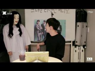 KNK Ghost Reaction Cut kpop