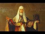 Свт. Алексий, митр. Московский и всея России, чудотворец (1378). Мульткалендарь. 25 февраля