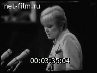 Людмила Гурченко. Кинофестивали, съезд кинематографистов (1976-1981)