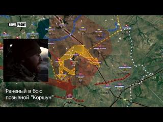 Экстренное включение: раненый боец рассказал о попытке прорыва ВСУ (18.12.2016)