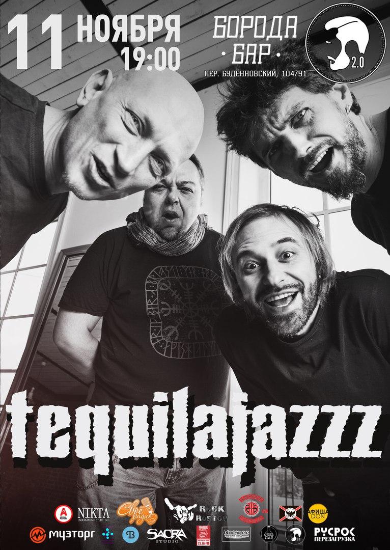 анонс концерта TEQUILAJAZZZ