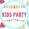#Kids party-декор детских праздников
