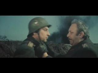 Зарево над Дравой (1973). Наступление болгарских подразделений на позиции немцев под Грабово