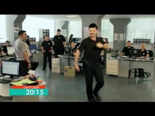 Усатый Цопа СуперКопы. Второй сезон НЛО TV
