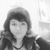 Юлианна Дробышева