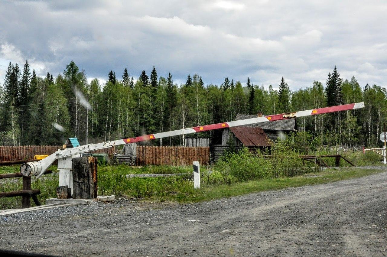 Шлагбаум при выезде из Сибирки - дорога к кордону