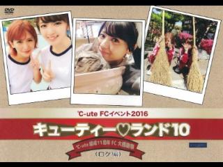 Cutie♡Land 10 ~℃-ute Kessei 11 Shuunen FC Dai Kanshasai~ (Location)