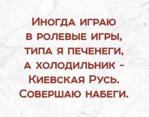 https://pp.userapi.com/c836530/v836530475/5e450/zltmkvGjN1w.jpg
