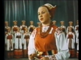 Russian Folk Song. СЕВЕРНЫЙ ХОР. Русская народная песня.1953