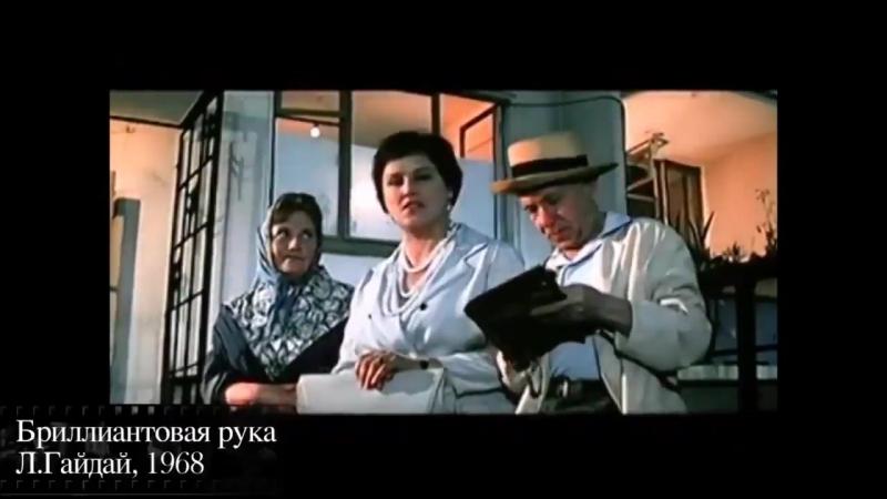 Хиты советского кино теперь на мове.