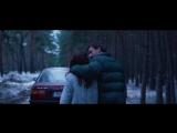 Отрывок из фильма Берлинский синдром / Когда не складываются отношения