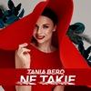 Tania BerQ