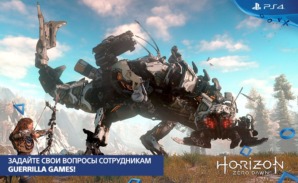 image by PlayStation Russia, on the official Russian PlayStation Forum