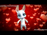Zoobe Зайка Поздравляю с днем Святого Валентина!