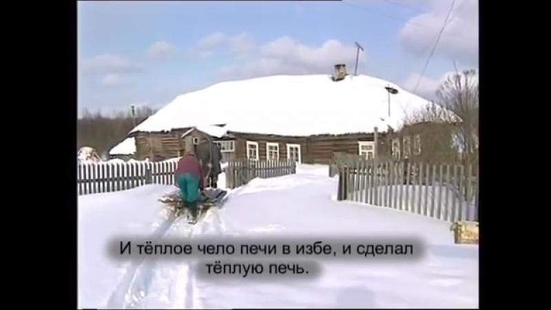Paraskovjan polku ★ Тропа Прасковьи