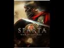 Спарта_ Война империй ® «Несокрушимые» — вступительный ролик от Plarium Games