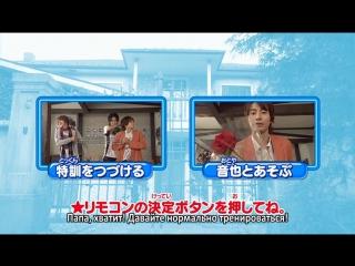 [FRT Sora] Kamen Rider Kiva - HBV (Dogga ending) [480p]