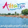 Анапа Курорт Инфо: отдых в Анапе без посредников