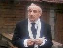 Биндюжник и король. (1989).