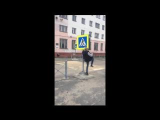 Гроза дорожных Знаков
