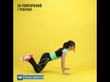 15-минутная тренировка для супербыстрого похудения
