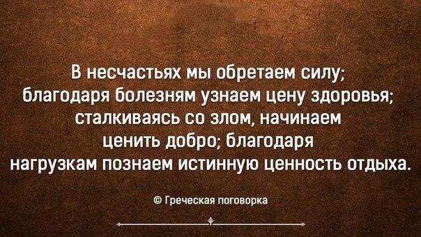 https://pp.userapi.com/c836530/v836530923/47f8a/WDxhu1ar55o.jpg