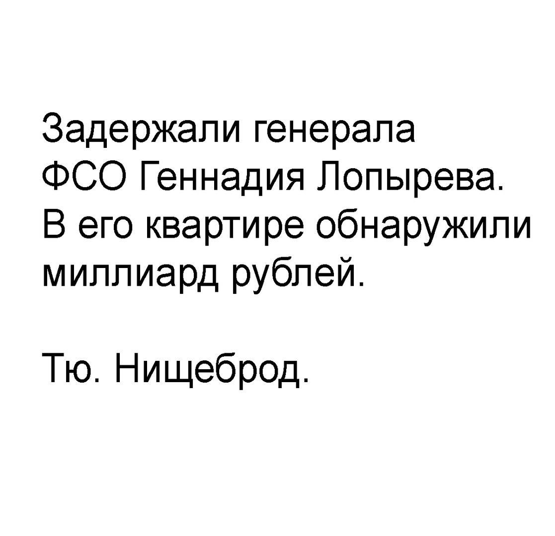 https://cs7057.vk.me/c836530/v836530929/2d5dd/4i3pQikdzZg.jpg