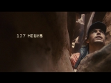 127.Hours.2010.BDRip-AVC.Dub.1.45Gb.stalkerok.new-team