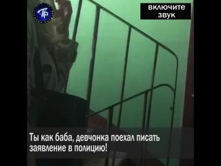 Петербуржец пожаловался на жену, избивающую его из-за соцсетей