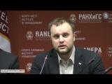 Павел Губарев на Консервативной Перспективе. 1 часть