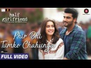 Phir Bhi Tumko Chaahunga - Full Video Half Girlfriend Arjun K,Shraddha K Arijit Singh Mithoon