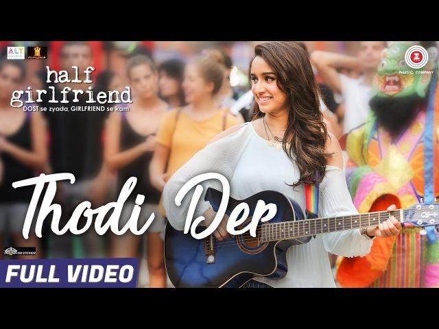 Thodi Der -Full Video | Half Girlfriend | Arjun Kapoor Shraddha Kapoor | Farhan S Shreya Ghoshal