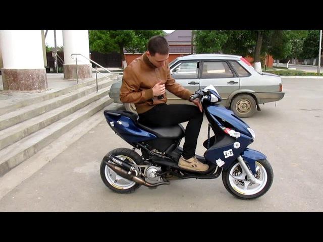 Yamaha Aerox 50. Легендарная попса. Обзор скутера.