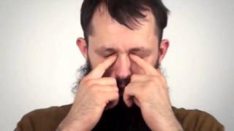 1 мини урок Зрение от Алексея Маматова