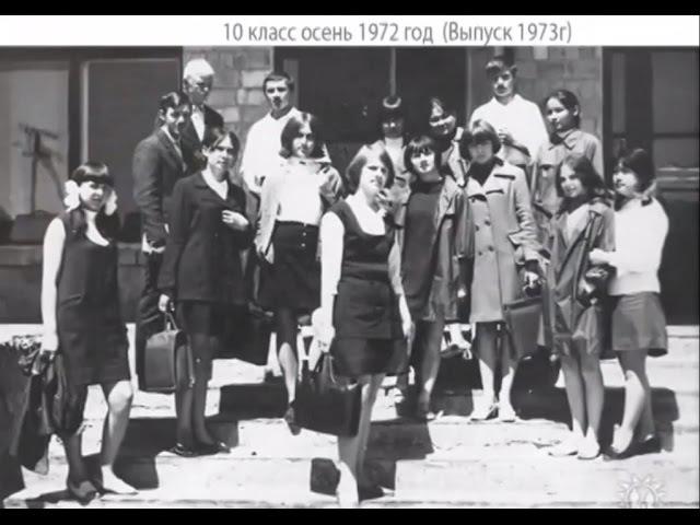 песня Десятый класс из К ф Переступи порог и отрывок из К ф Школьный вальс