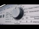Как заменить сливной насос помпу в стиральной машине Bosch