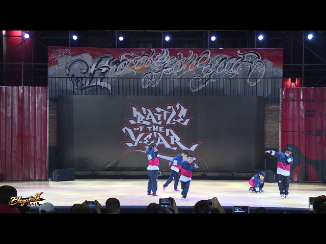 6. HTD Crew | kids showcase | Battle Of The Year 2017 China Qualifier